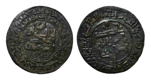 (12017) Qarakhanid AE fals, Uzgend 396 AH, Nasr b. Ali. - RR