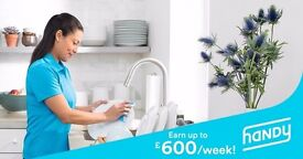 Full & Part Time Cleaner Required For Immediate Start!
