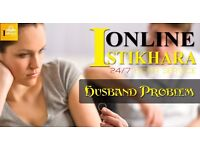 Online Istikhara Centre Rohani Ilaj ,love marriage,husband wife divorce issue,Scotland,Netherlands