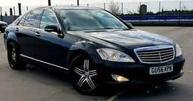 👑Mercedes Benz S class limousine 320CDI for sale or swap on Bmw X5,X6, Range Rover.👑
