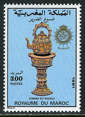 Morocco 707, MI 1189, MNH. Week of the Blind, 1991