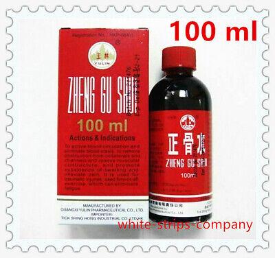 YULIN ZHENG GU SHUI 100ml Relieve Oil Pain Relief Massage 玉林牌正骨水