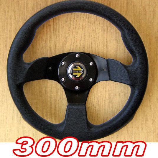 Sports Steering Wheel 300mm - Black 3 Spoke PU Leather Imitation 30cm