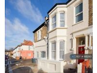 4 bedroom house in Charlton Road, London, NW10 (4 bed) (#616280)