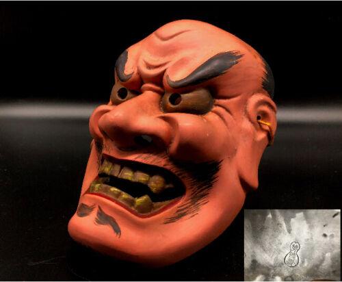 Japanese old vintage pottery mask Signed /Antique demon hannya omen oni noh