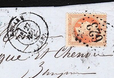 France Briare 1869 Diamond #623 Cancel Folded Business Letter Imperfections  -