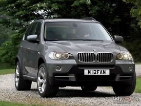 M IRFAN NUMBER PLATE FOR SALE!