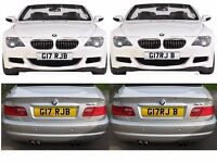 GURJ G17 RJB private cherished personalised personal registration number plate