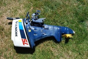 HONDA 7.5 HP SHORT SHAFT OUTBOARD MOTOR