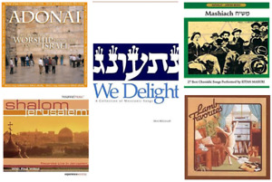 Messianic Music / Worship CDs -($5 each or  all five for $20)