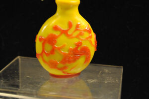 Chinese Peking Glass Snuff Bottle # 2