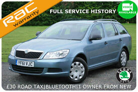 2012 Skoda Octavia 1.6TDI CR S Full History|£30 Tax|6 Mths Warranty