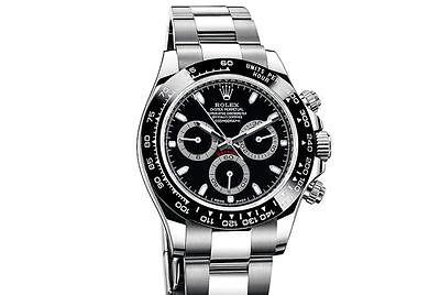 Besorg Dir eine tolle Armbanduhr!