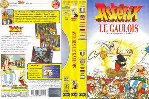 ASTÉRIX LE GAULOIS - DVD (Full Screen)