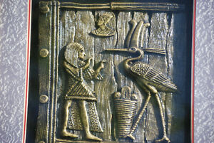 3 Egyptian Art Pictures