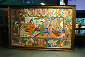 Framed Antique Chinese the Painting Wooden Tray
