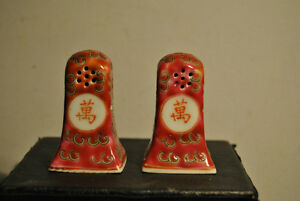 Chinese Antiques Salt and Pepper Shakers