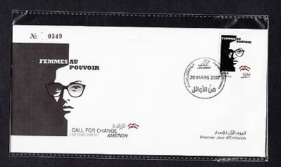 LEBANON- LIBAN FDC WOMEN IN POWER FIRST DAY COVER