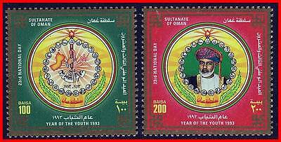 OMAN 1993 NATIONAL DAY SC#358-59 MNH COSTUMES