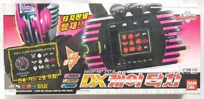 Bandai Kamen Masked Rider Decade DX K-TOUCH Transform Belt Driver Power-up kit