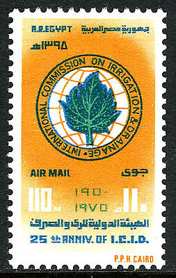Egypt C168,MNH.9th Intl. Congress on Irrigation and Drainage,Moscow.Emblem,1975