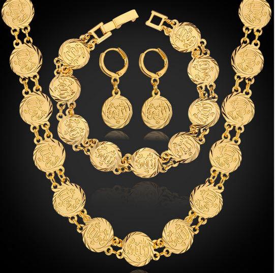 middle eastern jewelry set 18K Gold PL Turkish Ottoman Necklace Bracelet Earring