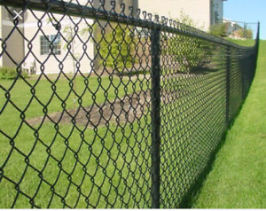 Wanted: Chainlink fence
