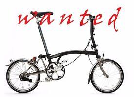 WANTED foldable folding bike brompton parts like handlebar rear suspension