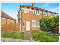 3 bedroom house in Havencrest Drive, Leicester, LE5 (3 bed)
