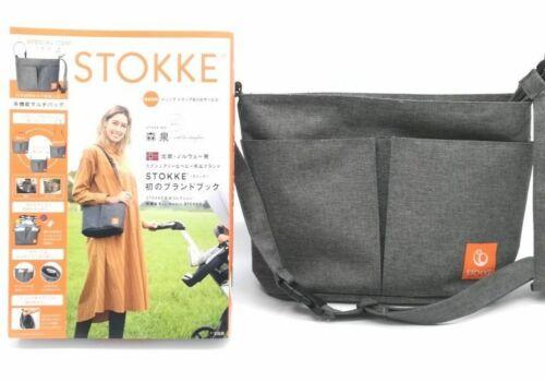 NEW STOKKE Multifunctional Gray Melange Diaper Bag Stroller Changing Bag