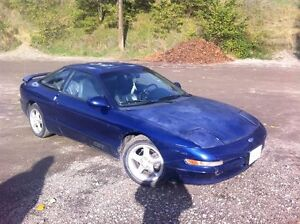 1993 Ford Probe Coupe (2 door)