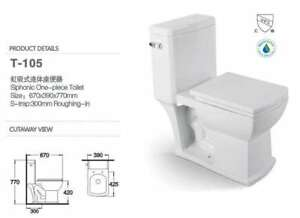 High efficiency one piece toilet for sale $149, installation 90