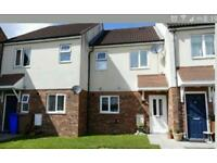 2 bedroom house for sale (shared ownership option)