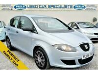 2005 05 SEAT ALTEA 1.6 16V REFERENCE * 5 DOOR * BLUE * IDEAL FAMILY CAR *
