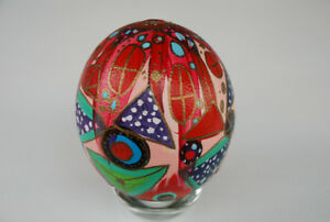 ART FOR CHRISTMAS - Toller Cranston's Painted Ostrich Egg