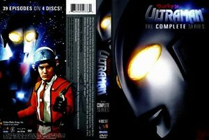 DVD ULTRAMAN