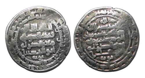 (10134) Buwayhid AR dirham, al-Basra 343 AH, Rukn al-Dawla Abu
