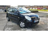 Kia Picanto 999cc Petrol 5 door 2010 *1 Year Warranty* 72k Low Road Tax *ULEZ Free*