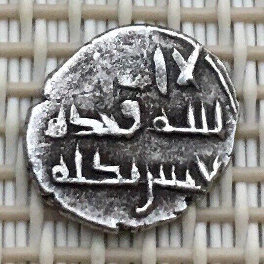 240-402 AD,Habbari dynasty,Qandhari Dirham,Damma,Ahmed,Islamic Silver Coin.#2