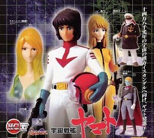 Bandai Star Blazers Space Battleship Yamato Gashapon Figure Full set of 5 Pcs