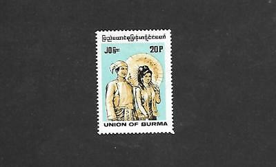 BURMA STAMP #301A (LIGHTLY HINGED) FROM 1990-91.