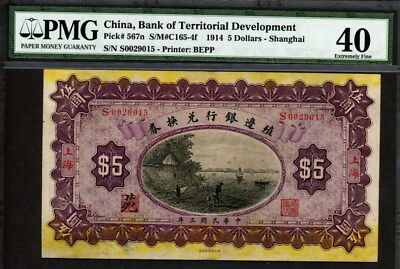 China Bank Of Territorial Development 1914  5 Dollars  P567n  Pmg 40 Ef
