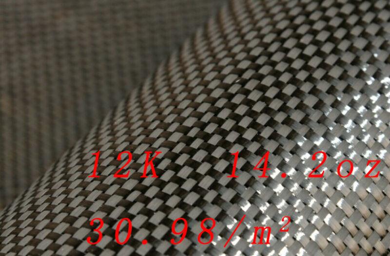 12K 400gsm High strength Real Carbon Fiber Cloth Fabric For Filling Strengthen