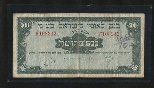 Israel Bank Leumi 500 Prutah 1952