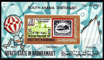 Aden Qu'aiti 1967 ** Bl.6 B Stamp Exhibition Amphilex