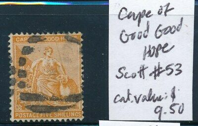 OWN PART OF CAPE OF GOOD HOPE POSTAL STAMP HISTORY. 1 ISSUE CAT VALUE $37.50