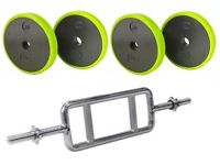 Mens Health Triceps Bar 27kg Weights Set (brand New And Boxed)