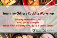 Intensive Chinese Cooking Workshop