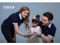 Looking for teachers to teach kids English in China ASAP