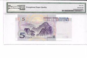 Banknotes Collection: Bank of China Notes. Edmonton Edmonton Area image 3